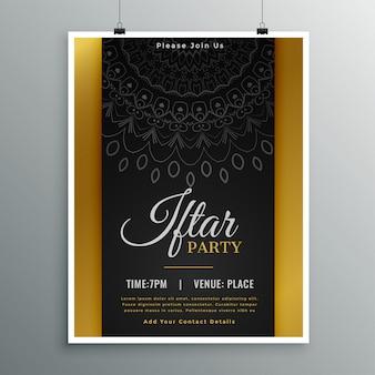 Design islamico dell'invito del volantino del partito di iftar
