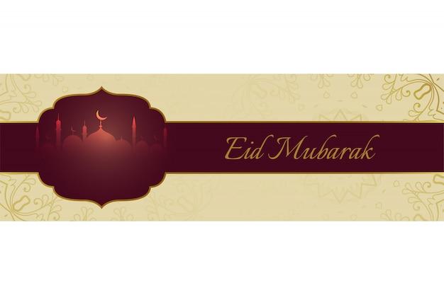 Design islamico di banner eid mubarak