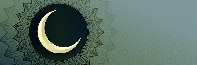 Design islamico di banner festival eid