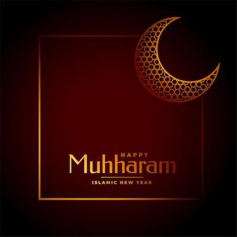 Design islamico di saluto del muharram del nuovo anno