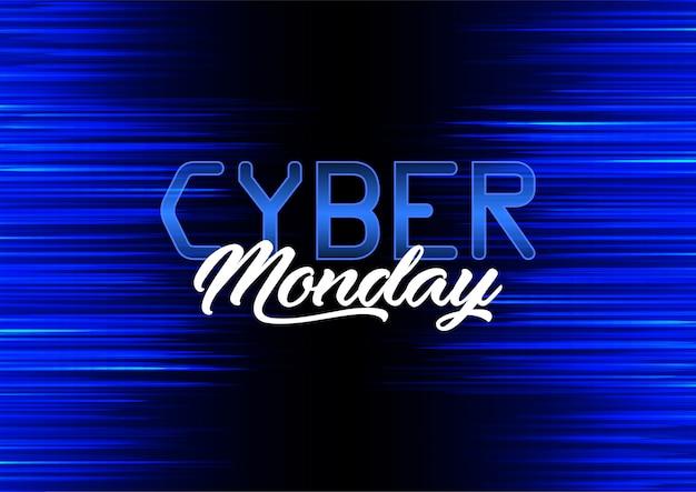 Design moderno del banner per il cyber monday