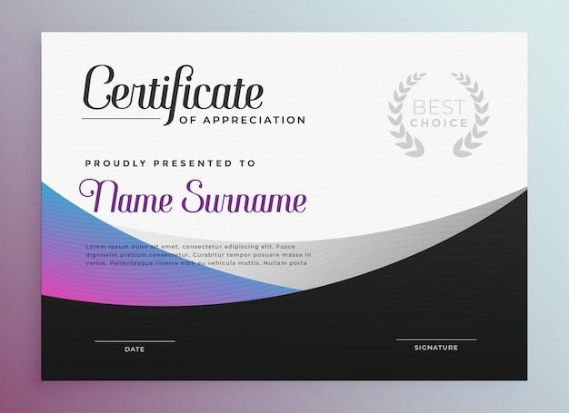 Design moderno del modello di certificato business ondulato