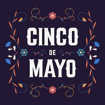 Design piatto cinco de mayo