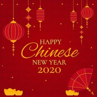 Design piatto cinese di nuovo anno sullo sfondo
