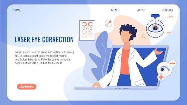 Design piatto della pagina di destinazione per la correzione dell'occhio del laser
