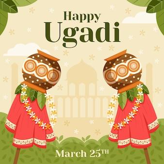 Design piatto felice ugadi day event
