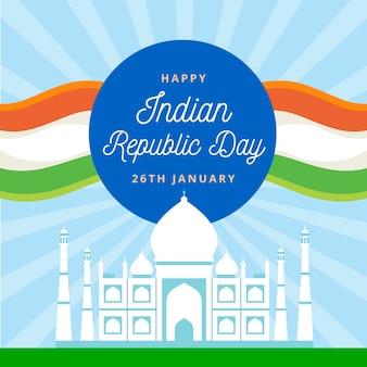 Design piatto festa della repubblica indiana