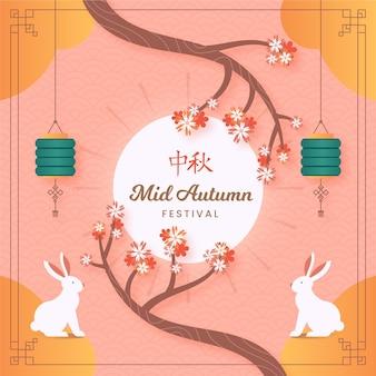Design piatto per la celebrazione del festival di metà autunno