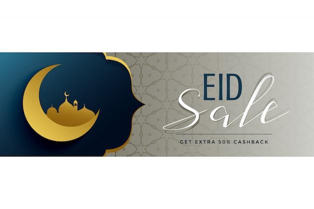Design premium eid mubarak banner con dettagli dell'offerta di vendita
