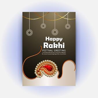 Design rakhi per happy raksha bandhan