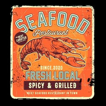 Design retrò ristorante di pesce con illustrazione di aragosta
