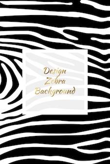 Design zebra sullo sfondo.