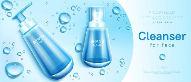 Detergente per flacone di cosmetici per il viso