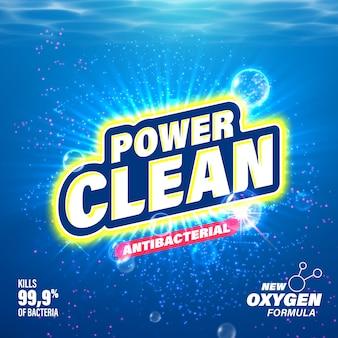 Detersivo per bucato, design del pacchetto detergente per wc