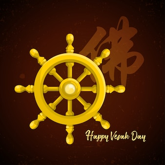 Dharma wheel vesak day greetings