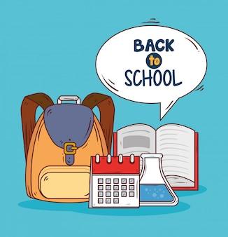 Di nuovo a scuola con la borsa di scuola e la progettazione dell'illustrazione di vettore di istruzione dei rifornimenti