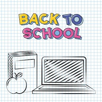 Di nuovo a scuola scarabocchi gli elementi della scuola un libro un computer un'illustrazione aplee