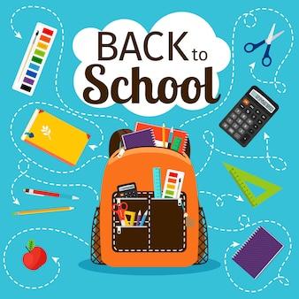 Di nuovo a scuola. zaino della scuola dei bambini con l'illustrazione di vettore dell'attrezzatura di istruzione