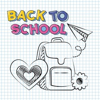 Di nuovo all'illustrazione di scarabocchio degli elementi della scuola e della scuola