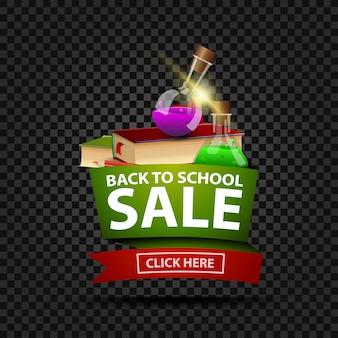 Di nuovo all'insegna di sconto di vendita della scuola isolata