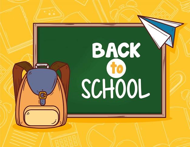Di nuovo alla scuola con progettazione dell'illustrazione di vettore della borsa di scuola e della lavagna
