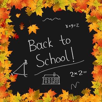Di nuovo alla scuola, priorità bassa di vettore di autunno di formazione