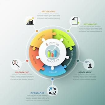 Diagramma di puzzle opzioni infographic moderno