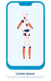 Digital mobile assistant, ai cartoon illustration