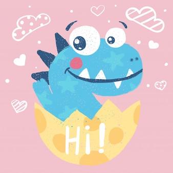 Dino carino, illustrazione di dinosauro