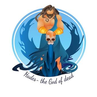 Dio della morte nella mitologia dell'ade del greco antico