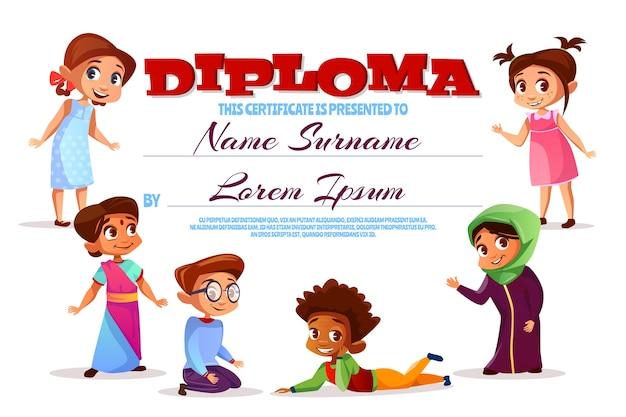 Diploma o illustrazione di certificato di scuola materna.