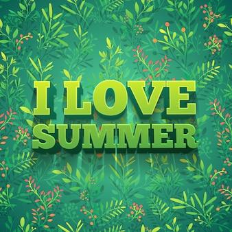 Disegna banner, poster, inviti, brochure per l'estate. amo l'estate.
