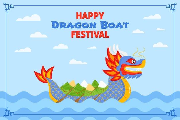 Disegnata a mano barca drago sfondo
