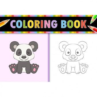 Disegni da colorare pagina muta del cartone animato panda. illustrazione colorata, libro da colorare per bambini.