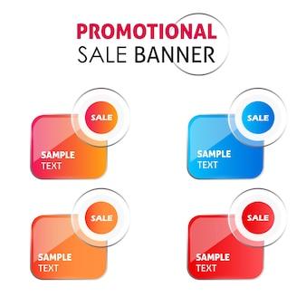 Disegni della bandiera di vendita promozionale di vettore