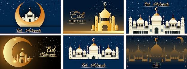 Disegni di sfondo per il festival musulmano eid mubarak