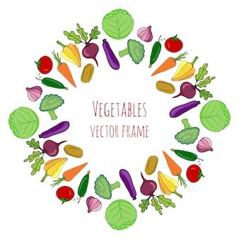 Disegno a mano disegnato a mano. isolati verdure cornice decorazione illustrazione vettoriale. raccolta stilizzata di verdure