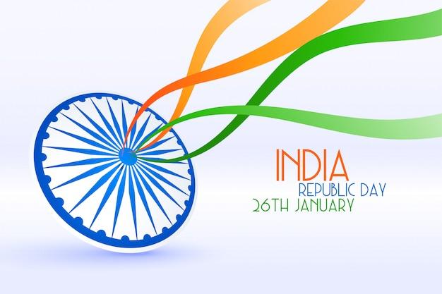 Disegno astratto della bandiera indiana per la festa della repubblica