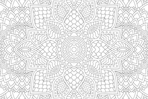 Disegno astratto zen lineare per la pagina del libro da colorare
