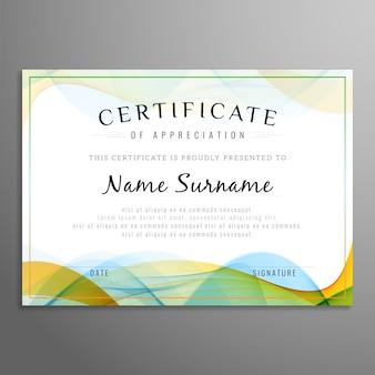 Disegno del certificato ondulato