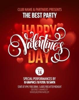 Disegno del manifesto del partito di san valentino. modello di invito, flyer, poster