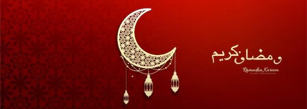 Disegno del modello colorato banner ramadan kareem