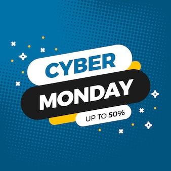 Disegno del modello di bandiera di vendita di cyber lunedì