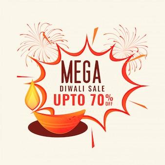 Disegno del modello di banner di vendita festival diwali