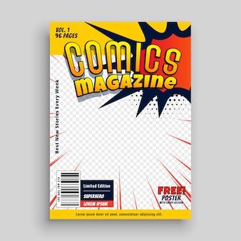 Disegno del modello di copertina del libro di fumetti rivista