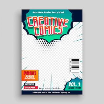 Disegno del modello di copertina del libro di fumetti