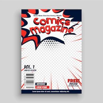 Disegno del modello di pagina di copertina di una rivista di fumetti
