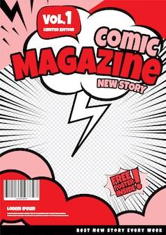 Disegno del modello di pagina di fumetti. copertina della rivista