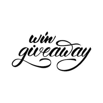 Disegno dell'iscrizione con una frase win giveaway