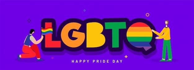 Disegno della bandiera della comunità lgbtq con illustrazione delle coppie gay.